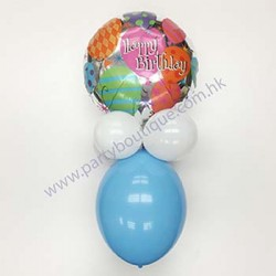 Blue Balloon Birthday Balloon Combo (with weight)