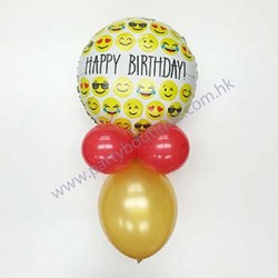 Emoji Birthday Balloon Combo